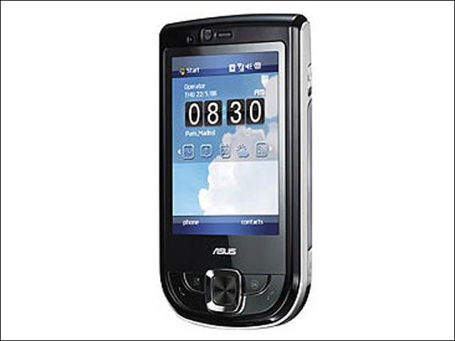 http://www.amitbhawani.com/blog/wp-content/uploads/2009/09/Asus-P565-Super-Phone.jpg