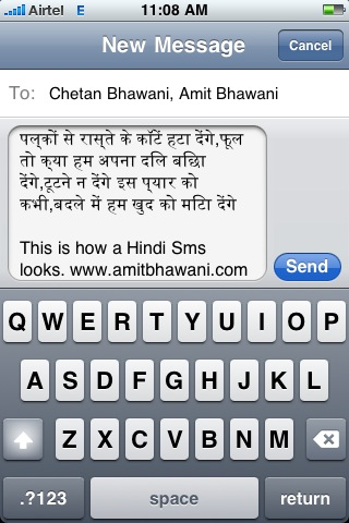 Romantic Sms In Hindi Funny Sms Messages Love Cute | Auto ...