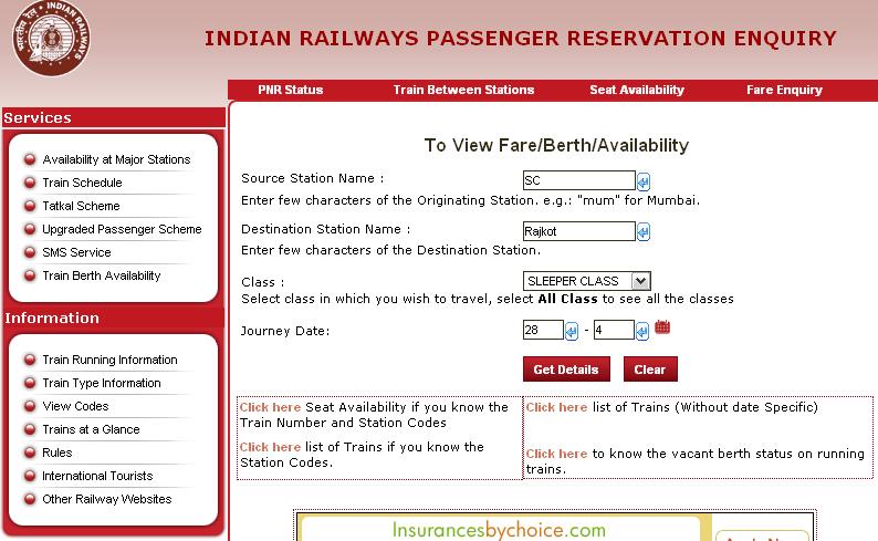 IRCTC Seat Availability