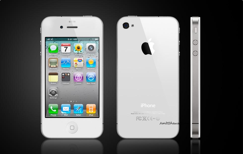 Apple Photo Gallery Apple Iphone4 Photos