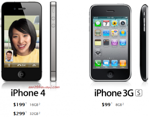 Apple iPhone4 3GS Pricing