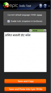 Epic Indic Text Language Support