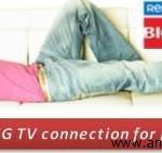 BIG TV 990