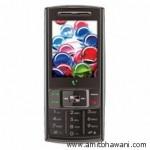 Videocon V1502 Dual SIM Mobile Phone Review