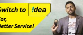 idea MNP Logo