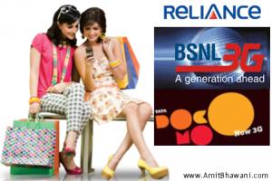 Tata Docomo 3G Vs Reliance 3G Vs Bsnl 3G Tariff Plans