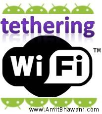 android tethering logo