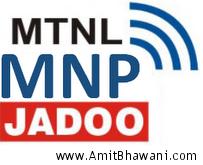 MTNL MNP Logo