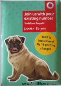 Vodafone MNP Logo