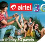 Airtel 3G Tariff – Postpaid & Prepaid Tariff Plans